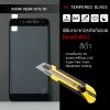 (มีกรอบ) กระจกนิรภัย-กันรอยแบบพิเศษ Xiaomi Redmi Note 5A ความทนทานระดับ 9H สีดำ