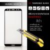 (มีกรอบ) กระจกนิรภัย-กันรอยแบบพิเศษ ( Huawei Nova 2i ) ความทนทานระดับ 9H สีดำ