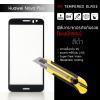(มีกรอบ) กระจกนิรภัย-กันรอยแบบพิเศษ ขอบมน 2.5D ( Huawei NOVA Plus ) ความทนทานระดับ 9H สีดำ