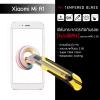 ฟิล์มกระจกนิรภัย-กันรอย Xiaomi Mi A1 (แบบพิเศษ) 9H Tempered Glass ขอบมน 2.5D