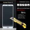 (มีกรอบ) กระจกนิรภัย-กันรอยแบบพิเศษ ( Huawei Nova 2i ) ความทนทานระดับ 9H สีขาว