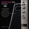 เคส Samsung Galaxy Note 8 เคสนิ่ม Super Slim TPU บางพิเศษ พร้อมจุด Pixel ขนาดเล็กป้องกันเคสติดตัวเครื่อง สีใส