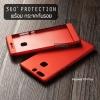 เคส Huawei P9 Plus เคสแข็งด้านหน้า - ด้านหลัง ครอบคลุม 360 องศา (พร้อมกระจกกันรอย) สีแดง