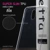 เคส Samsung Galaxy J7 Plus เคสนิ่ม Super Slim TPU บางพิเศษ พร้อมจุด Pixel ขนาดเล็กด้านในเคสป้องกันเคสติดกับตัวเครื่อง สีใส