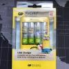 """ชุดชาร์จถ่าน Limited Edition GP ''BA-NA-NA"""" USB Charger Bundle"""