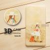 เคส Nubia M2 เคสนิ่มพิมพ์ลายนูน สามมิติ 3D แบบ 3