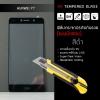 (มีกรอบ) กระจกนิรภัย-กันรอยแบบพิเศษ ขอบมน 2.5D ( Huawei Y7 ) ความทนทานระดับ 9H สีดำ