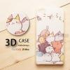 เคส Nubia Z9 Mini เคสนิ่ม TPU พิมพ์ลาย 3D แบบที่ 4