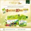 CHIZOL FIBER 7900 DETOX สูตรพรีเมี่ยมจากธรรมชาติ บรรจุ 10 ซอง ราคา 850 บาท ส่งฟรี