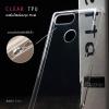 เคส Nubia Z17s เคสนิ่ม Clear TPU (ขอบนูนกันกล้อง) พร้อมจุด Pixel ด้านในป้องกันเคสติดกับตัวเครื่อง สีใส
