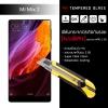 กระจกนิรภัย-กันรอย ( Xiaomi Mi Mix 2 ) ขอบลบคม 2.5D