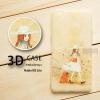 เคส Nubia M2 Lite เคสนิ่มพิมพ์ลายนูน สามมิติ 3D แบบ 3