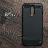 เคส Huawei Nova 2i เคสนิ่ม กันกระแทก ลดรอยนิ้วมือ (Texture ลายโลหะขัด) สีดำ