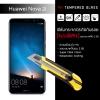 กระจกนิรภัย-กันรอย ( Huawei Nova 2i ) ขอบลบคม 2.5D (ไม่เต็มจอ)