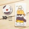 เคส Nubia N2 เคสนิ่มพิมพ์ลายนูน สามมิติ 3D แบบ 3