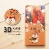 เคส Nubia Z9 Mini เคสนิ่ม TPU พิมพ์ลาย 3D แบบที่ 1