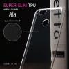 เคส Xiaomi MI A1 เคสนิ่ม Super Slim TPU บางพิเศษ พร้อมจุด Pixel ขนาดเล็กป้องกันเคสติดตัวเครื่อง สีใส
