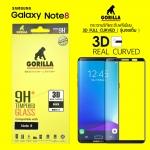 Gorilla 3D FULL CURVED - กระจกนริภัย Samsung Galaxy Note 8 [เต็มจอ]