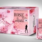 ชากุหลาบ Rose Tea by Seoul Blink [ผลิตภัณฑ์เสริมอาหารควบคุมน้ำหนักโทมาคอล]