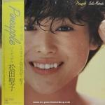 Seiko Matsuda - Pineapple