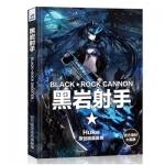 Preordr Photobook Black rock
