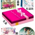 Preorder ชุดของขวัญ Hatsune Miku