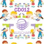 CD012 กระดาษแนพกิ้น 21x30ซม. ลายเด็ก