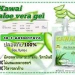 เจลบำรุงผิวหน้า Kawai aloe vera gel