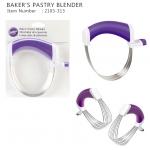 BAKER'S PASTRY BLENDER (Wilton 2103-313) / ที่สับแป้ง - เนย แบบมีมือจับ