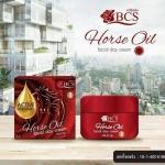 Horse Oil facial day cream BCS