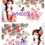 WM003 กระดาษแนพกิ้น 21x30ซม. ลายหญิงสาว