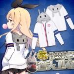 Preorder เสื้อกันหนาว Kantai Collection