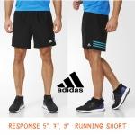 Adidas Response Running Shorts