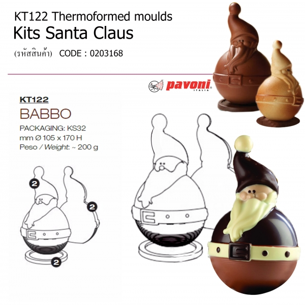 KT122 Thermoformed moulds Kits Santa Claus