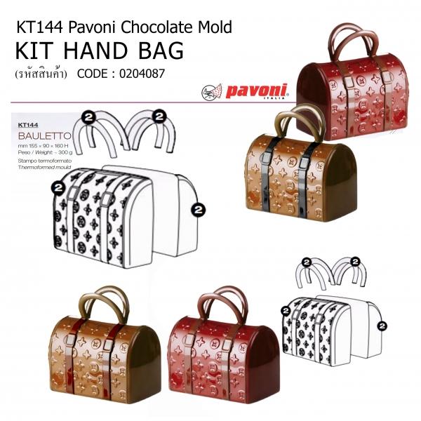 Pavoni Chocolate Mold Kit hand bag KT144