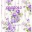 ROSE010 กระดาษแนพกิ้น 21x30ซม. ลายกุหลาบ thumbnail 1