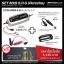 SET : MXS 5.0 G For Porsche (MXS 5.0 + Cig Plug + Bumper) thumbnail 1
