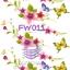 FW011 กระดาษแนพกิ้น 21x30ซม. ลายดอกไม้ thumbnail 1