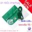 ฝากระเป๋าหนัง 10นิ้ว สายก้ามปู (ครบชุด) สีเขียวสด thumbnail 1