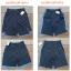 Reebok Dadson Trainning Shorts thumbnail 3