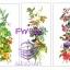 FW010 กระดาษแนพกิ้น 21x30ซม. ลายดอกไม้ thumbnail 1
