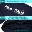 Fila Sport UV Jacket thumbnail 5