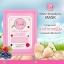 Pink ครีมมาส์กลอกสิว White Strawberry MASK thumbnail 2