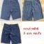 O'neill Hybrid Pinski Shorts thumbnail 9