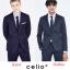 Celio Men's Slim Blazer ( Guhit & Gubleu ) thumbnail 1