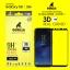 Gorilla 3D FULL CURVED - กระจกนริภัย Samsung Galaxy S8,S8 Plus [เต็มจอ] thumbnail 2