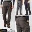 Craghoppers Classic Kiwi Trousers thumbnail 1