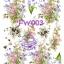 FW003 กระดาษแนพกิ้น 21x30ซม. ลายดอกไม้ thumbnail 1