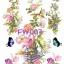 FW007 กระดาษแนพกิ้น 21x30ซม. ลายดอกไม้ thumbnail 1