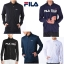Fila Sport UV Jacket thumbnail 1